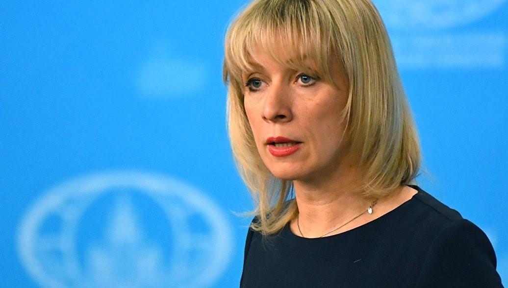 Захарова комментирует угрозы Вашингтона