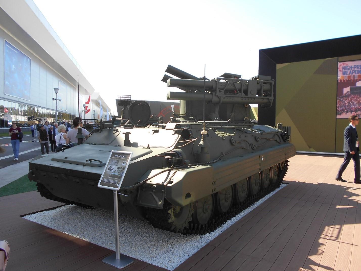 ЗРК «Сосна» на выставке военной техники