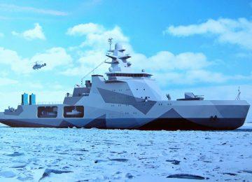 Арктический корабль «Иван Папанин»
