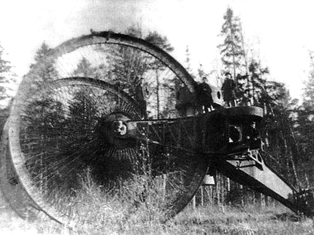 «Царь-танк», ретро фото