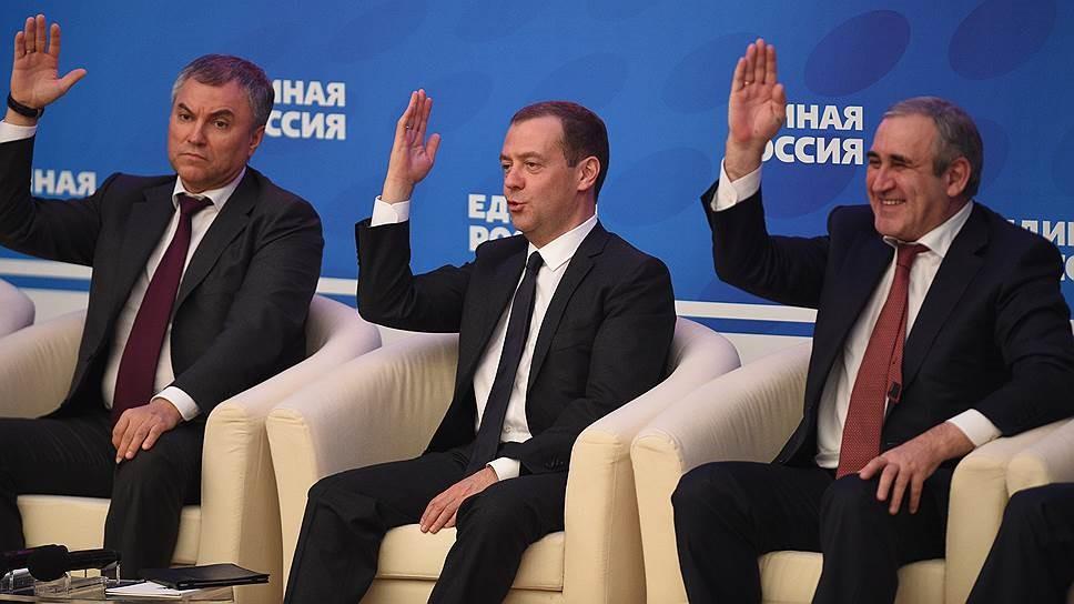 Единороссы голосуют за пенсионную реформу