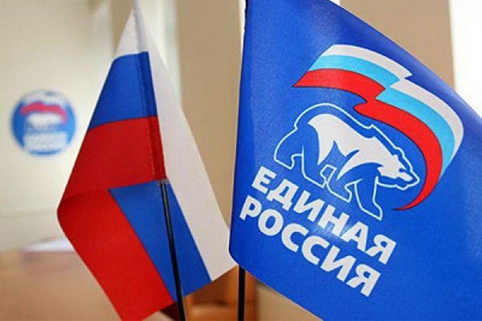 Флаги России и «Единой России»