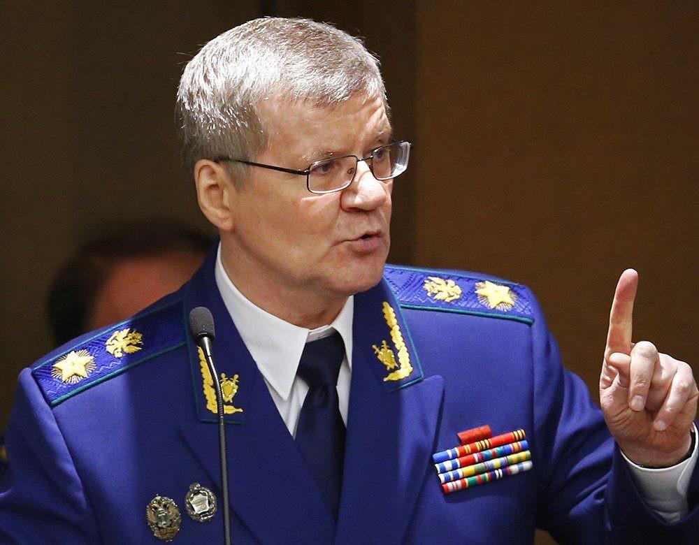 Генеральный прокурор РФ