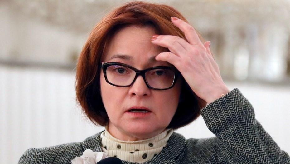 Глава ЦБ РФ Набиуллина