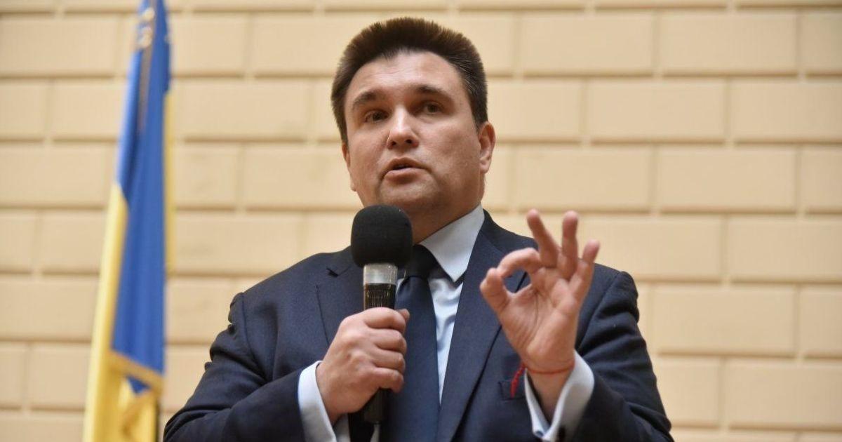 Глава украинского МИД