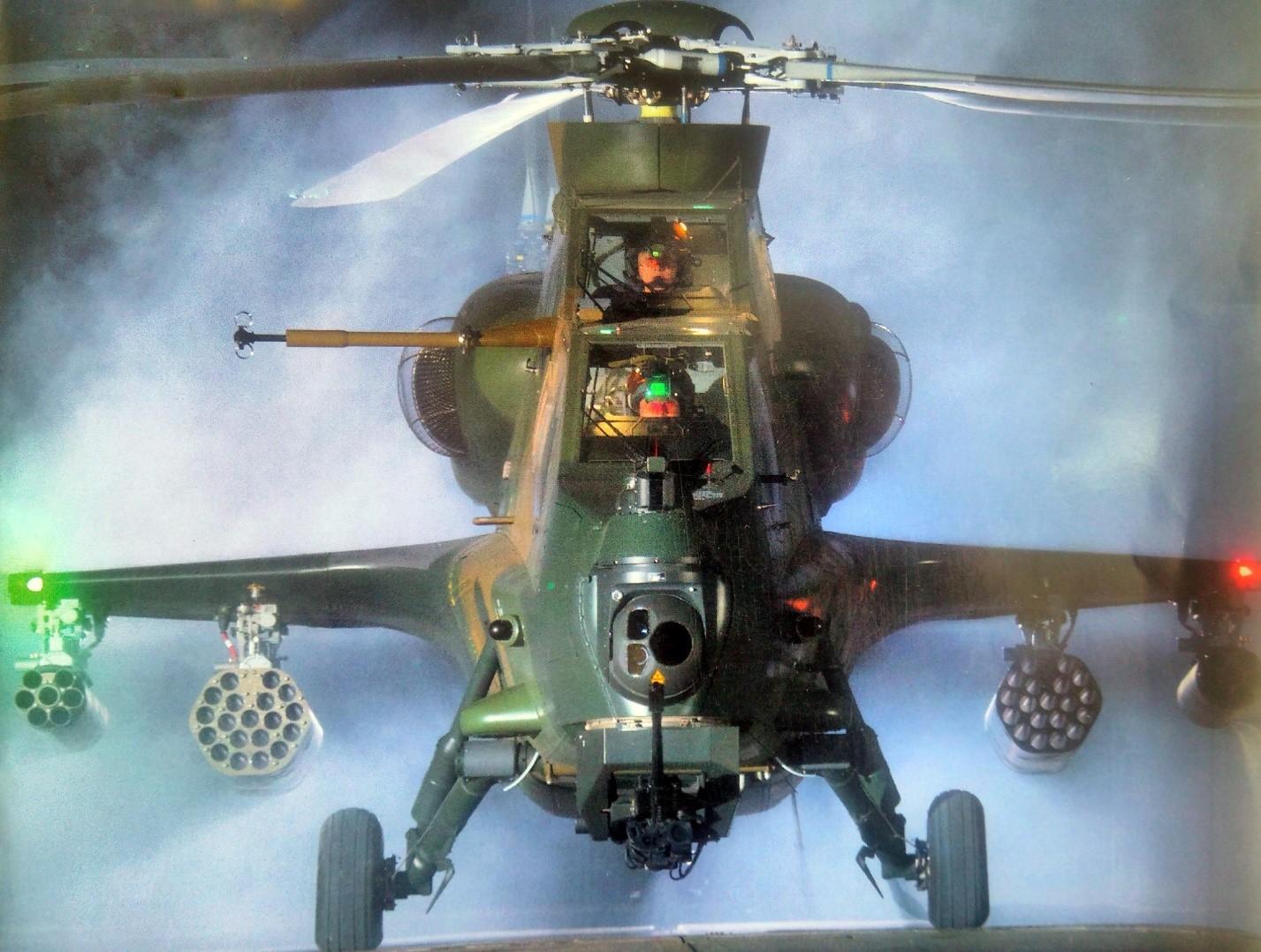 Китайский военный вертолет