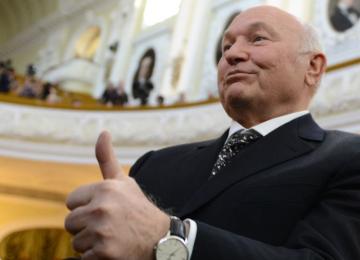 Лужков на заседании Правительства Москвы