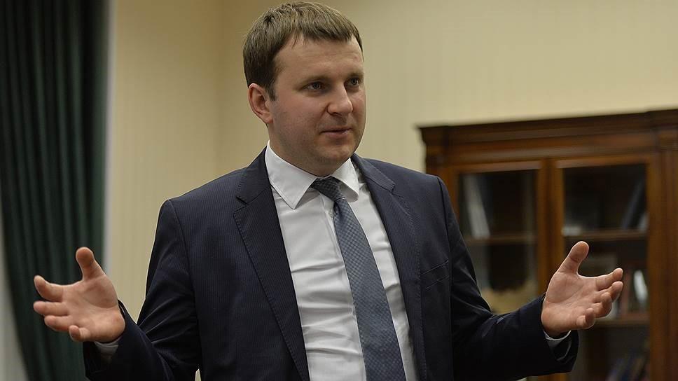 Максим Орешкин разводит руки