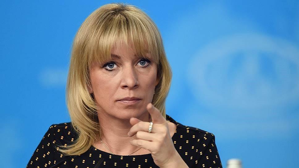 Мария Захарова обвиняет