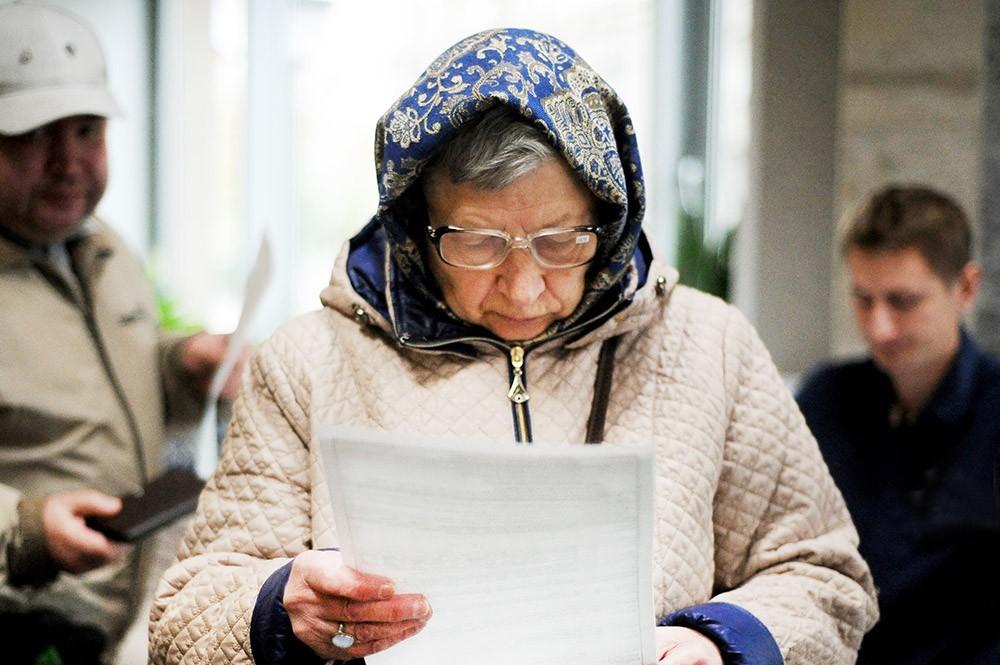 Пенсионеры с документами