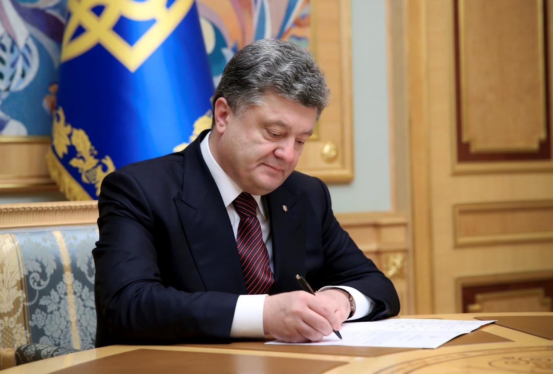 Президент Украины подписывает указ