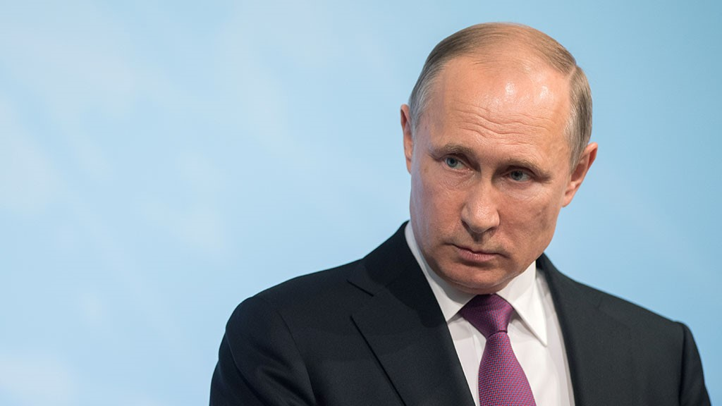 Президент В.Путин