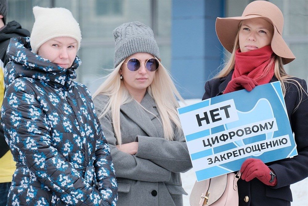 Протестующие