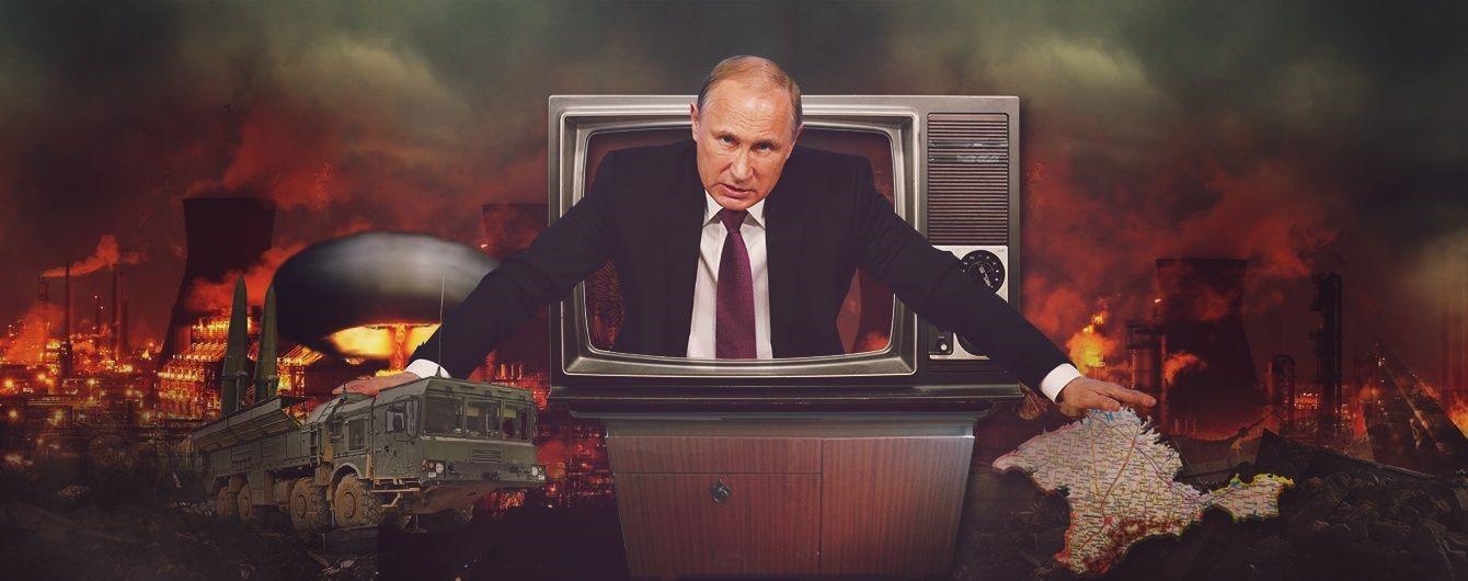Путин из телевизора