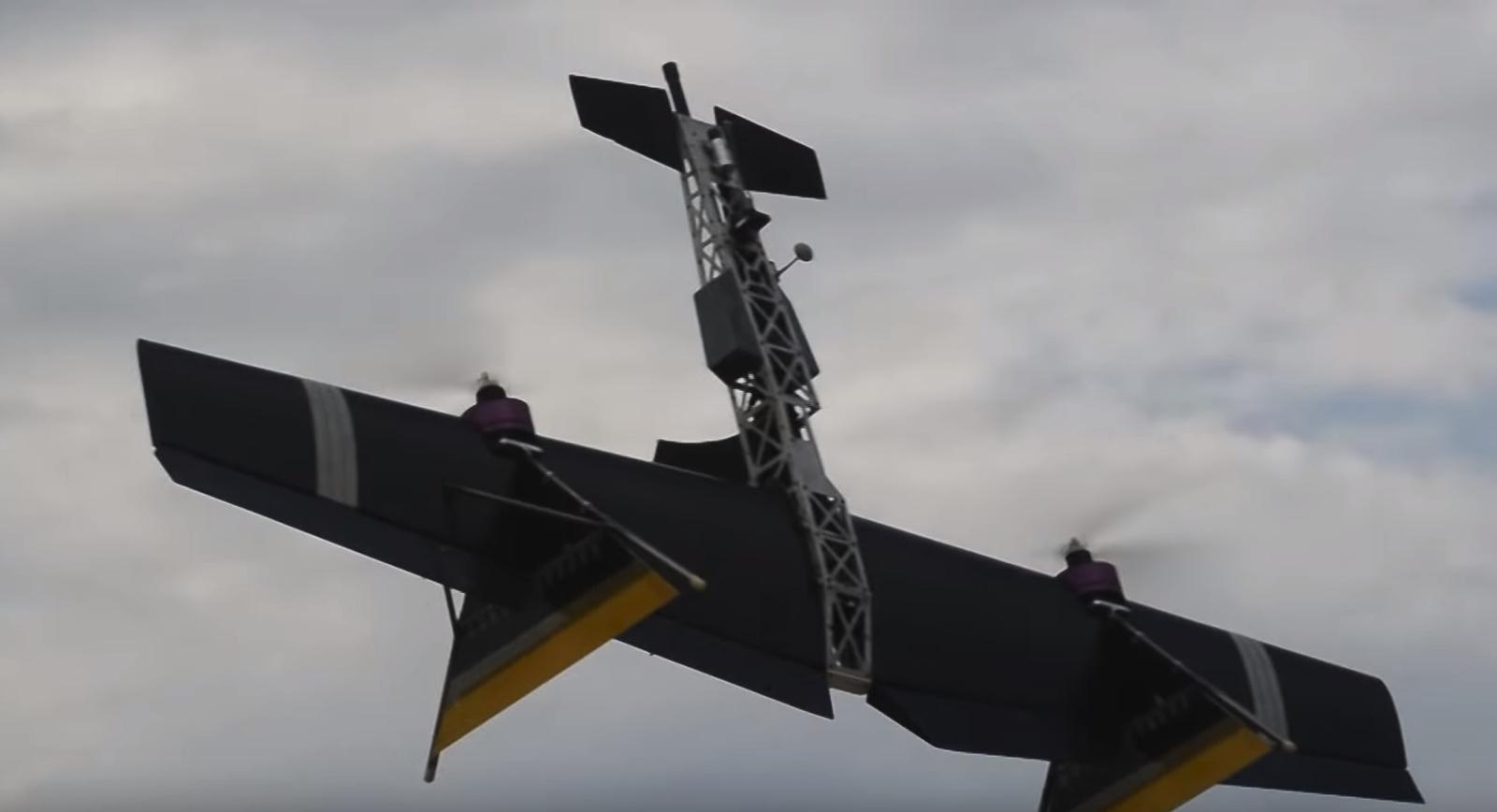 Российский «Вепрь», охотник на дронов