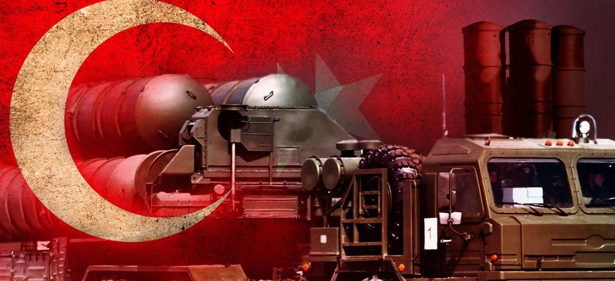 С-400 и турецкий флаг