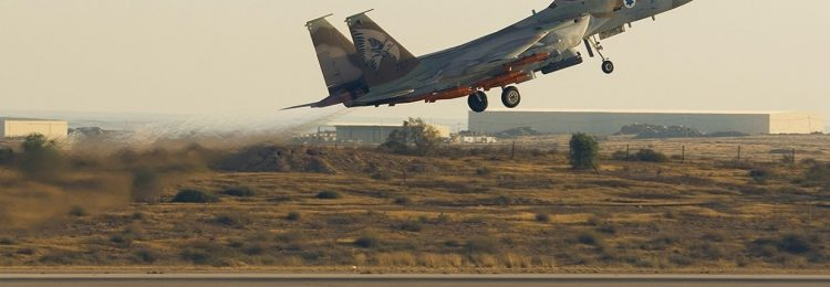 Самолет израильских ВВС