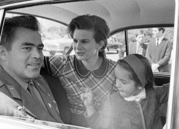 Терешкова с дочерью и мужем