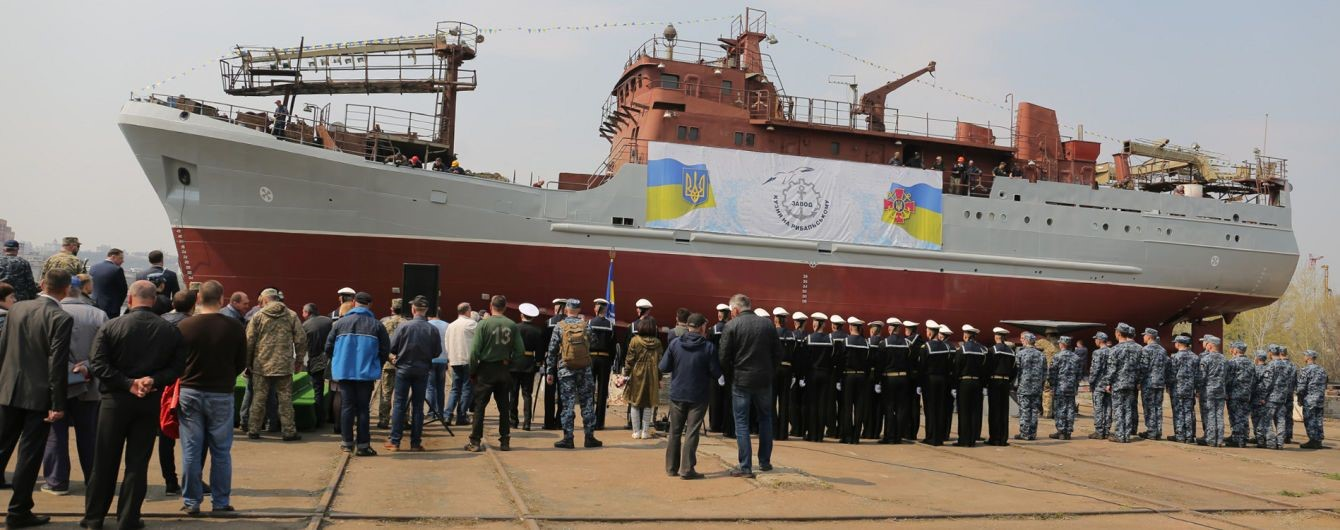 Украинское разведывательное судно
