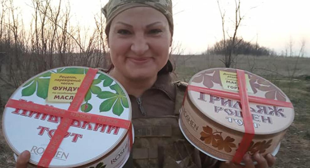 «Ведьма» с тортами Порошенко