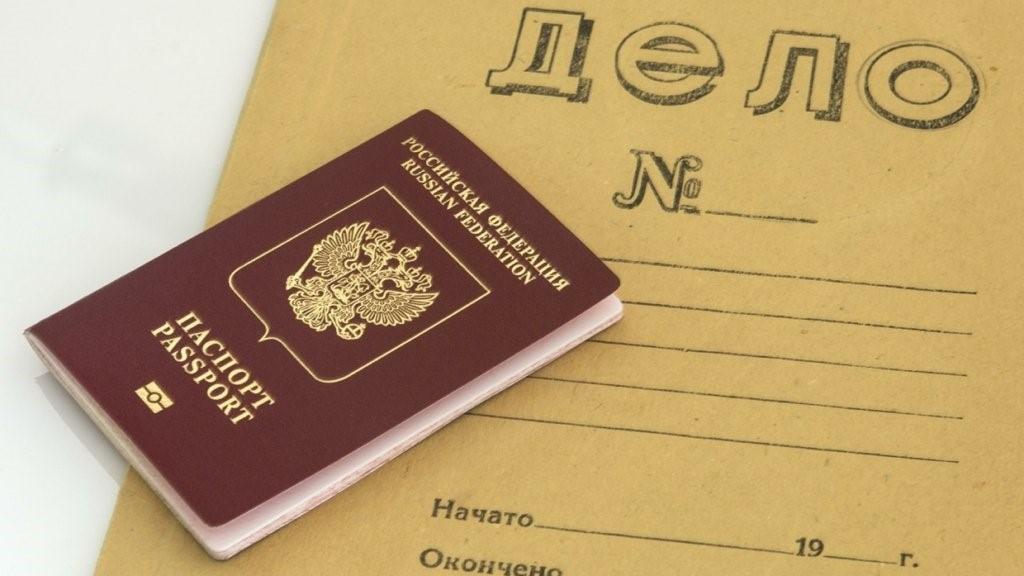 Выдача паспортов на Донбассе