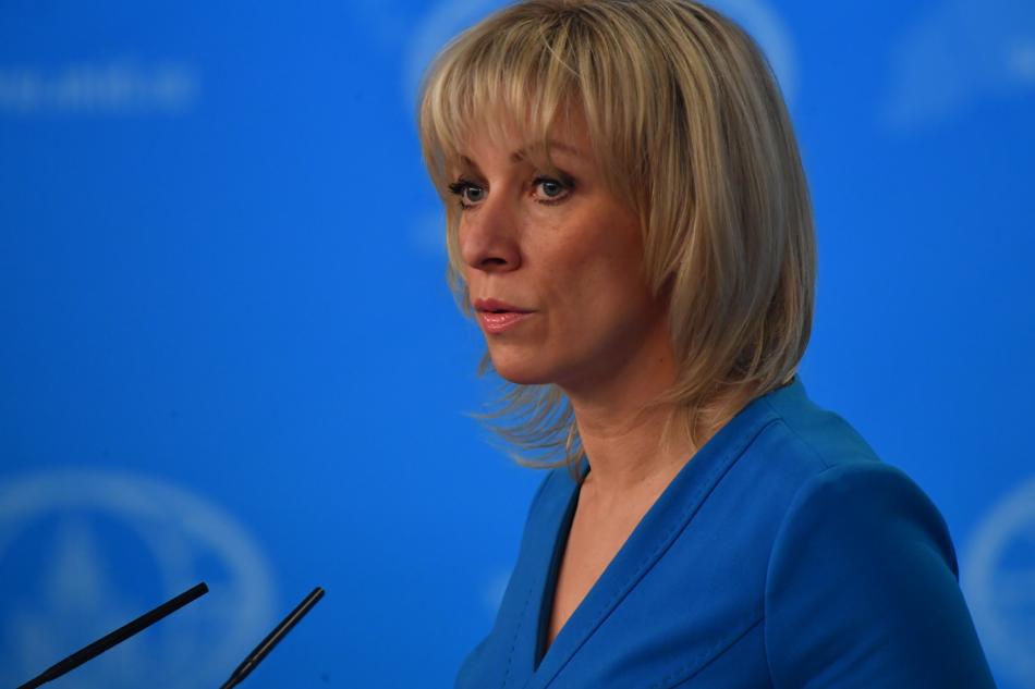 Захарова на пресс-конференции