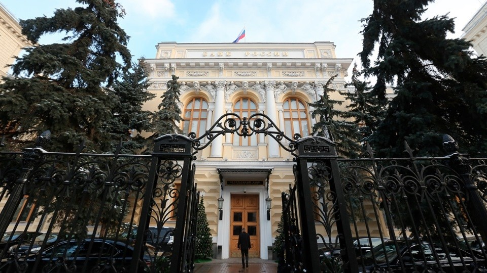 Здание ЦБ России