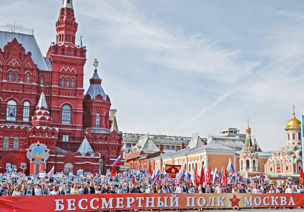 Бессмертный полк на Красной площади