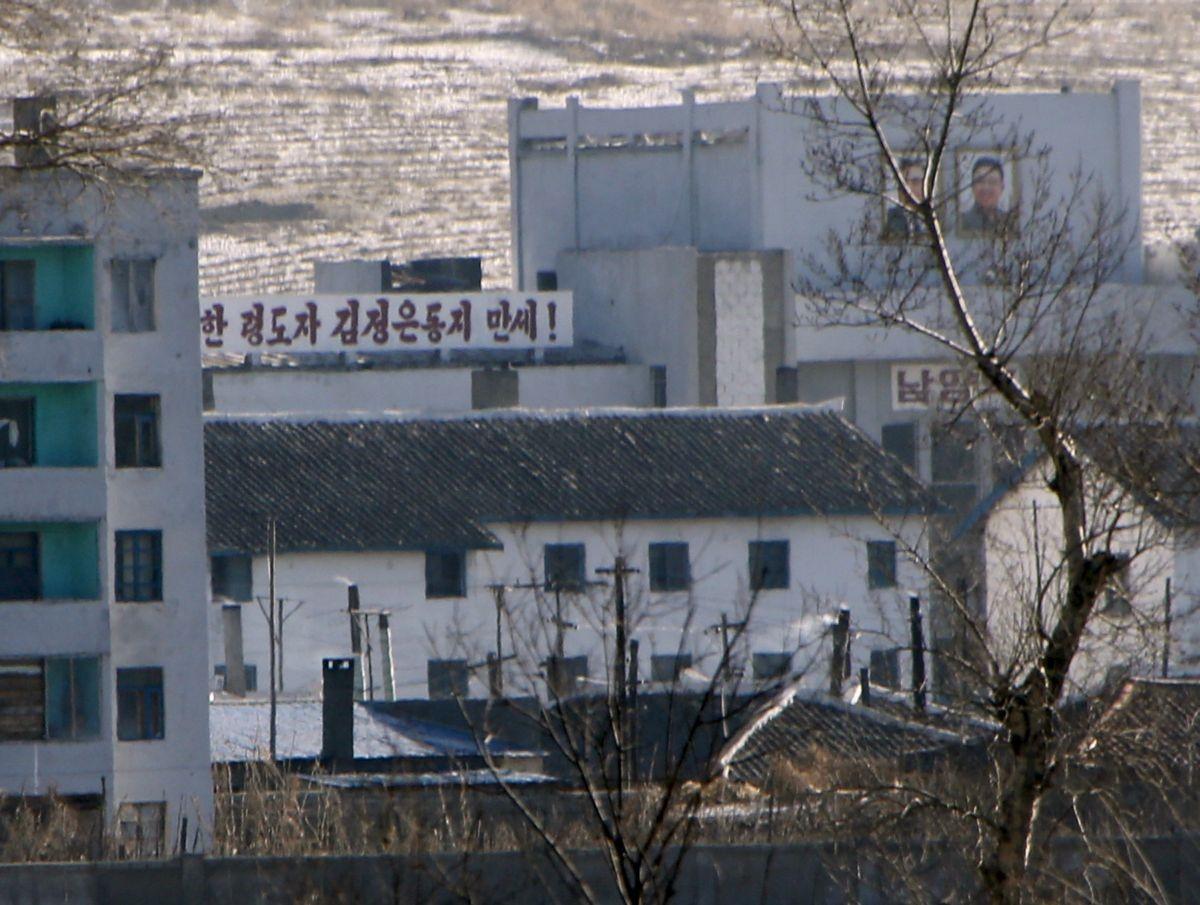 Едок в Северной Корее