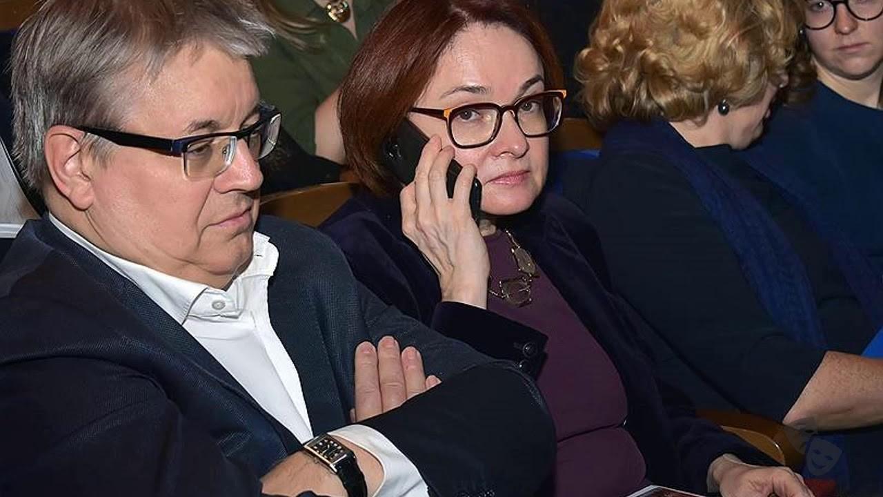 Эльвира Набиуллина звонит по телефону