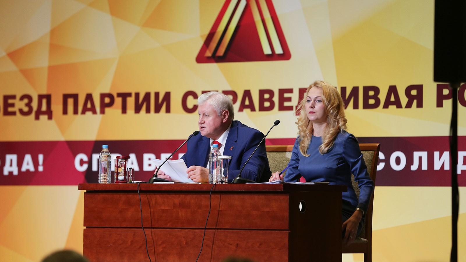 Фракция «Справедливая Россия» хочет вернуть старый пенсионный возраст