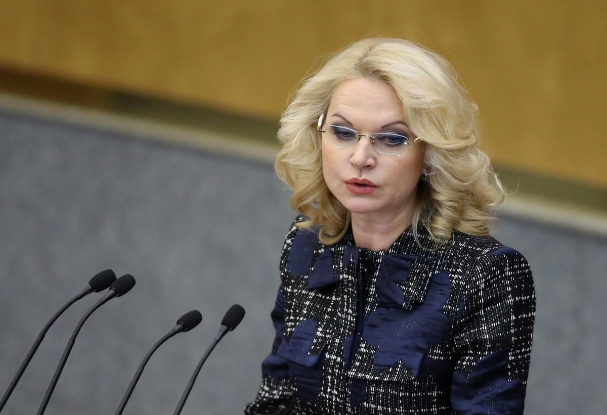 Голикова советует учителям увольняться