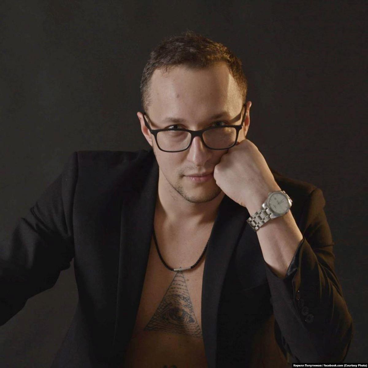 Кирилл Попутников