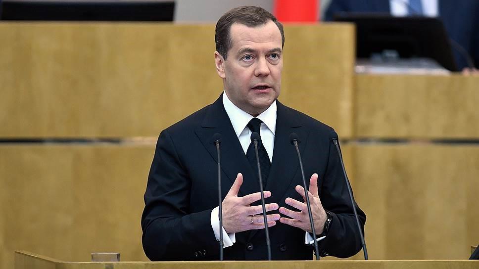 Медведев выступает в Госдуме