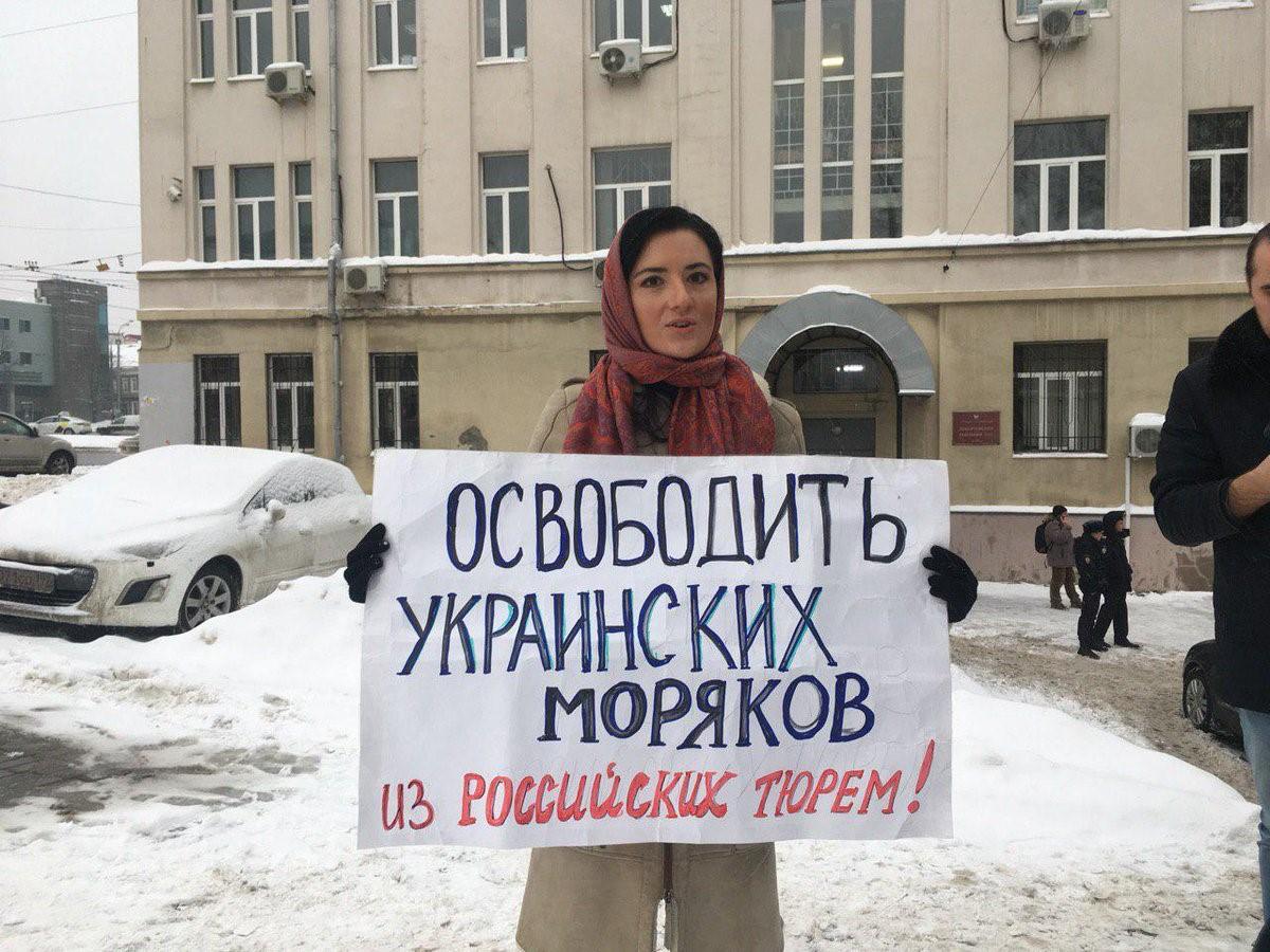 Пикет в защиту украинских моряков