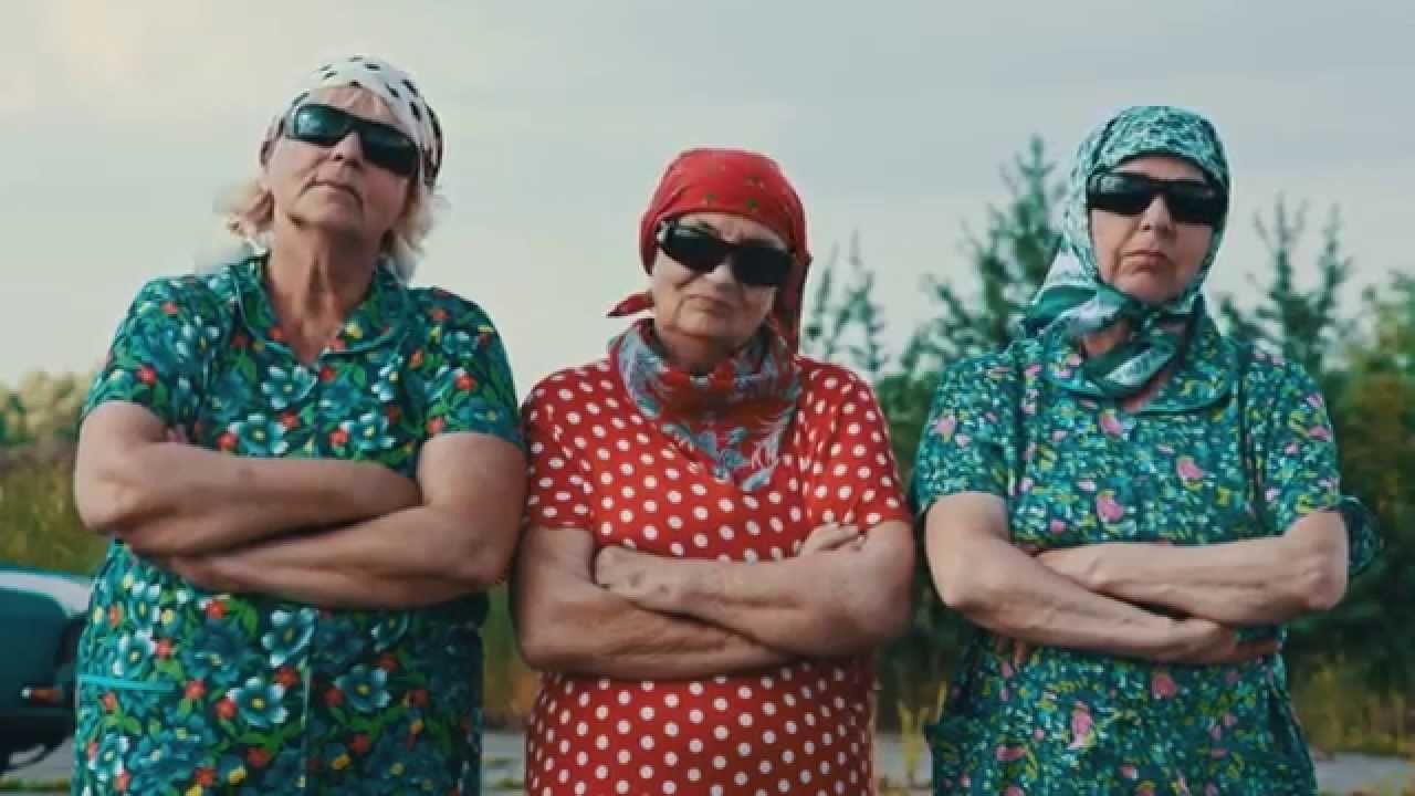По мнению Минфина пенсионеры - угроза стране