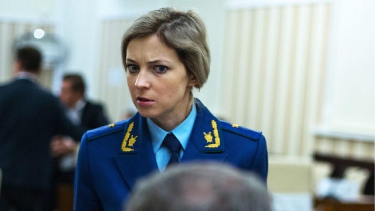 Поклонская-прокурор