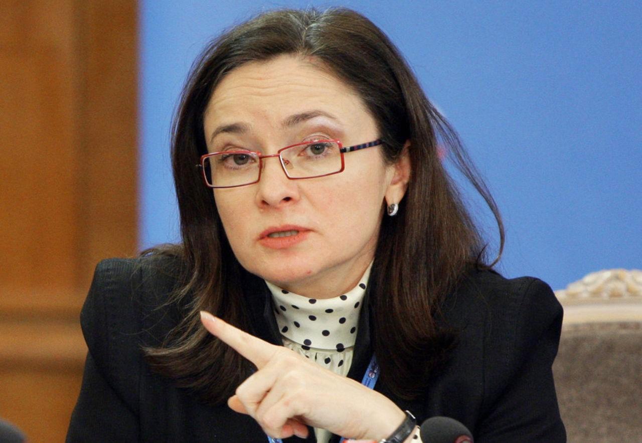 Председатель ЦБ России