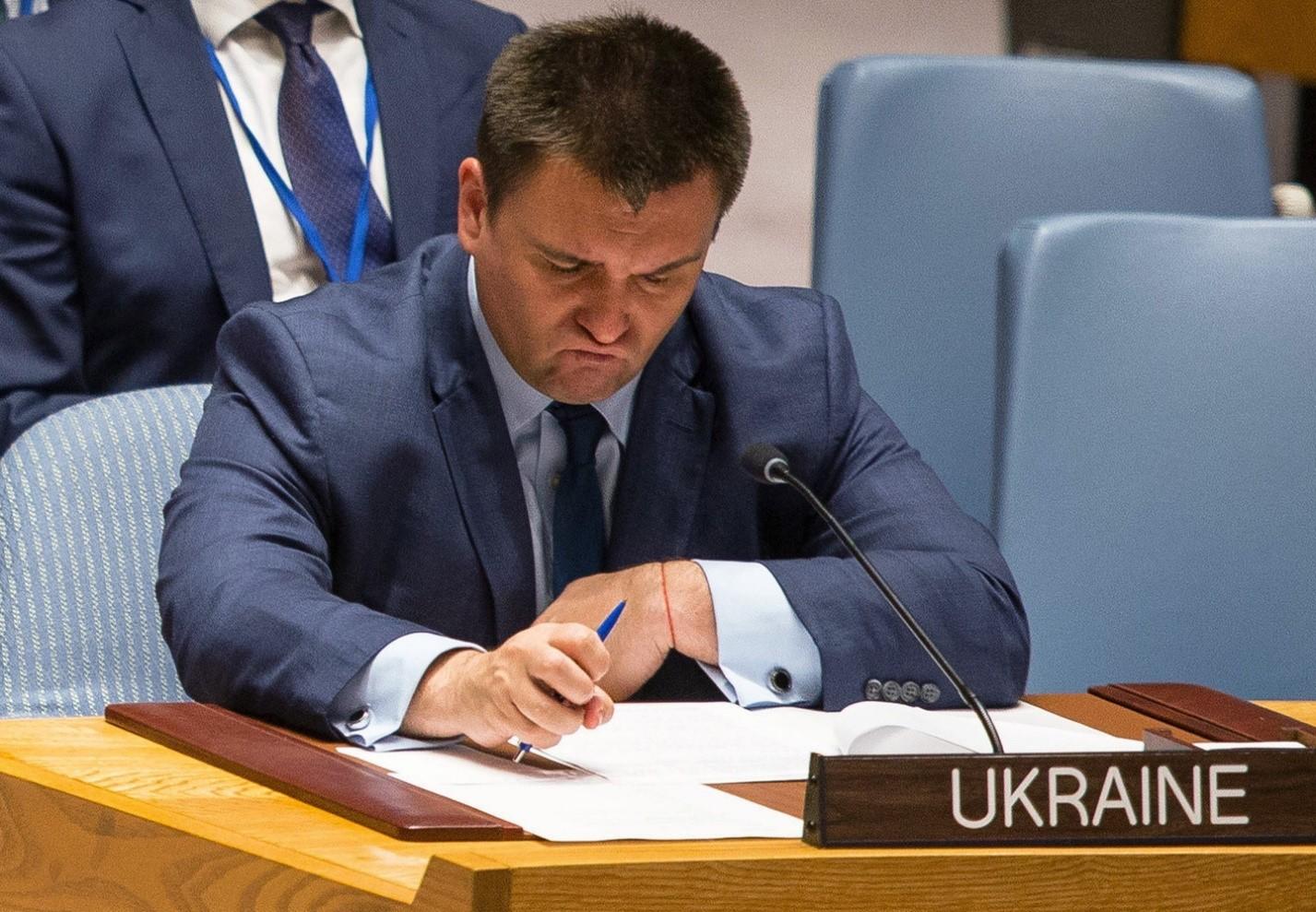 Представитель Украины в ООН