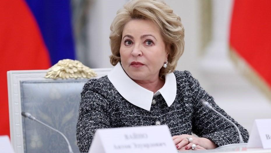 Пресс-конференция Валентины Матвиенко