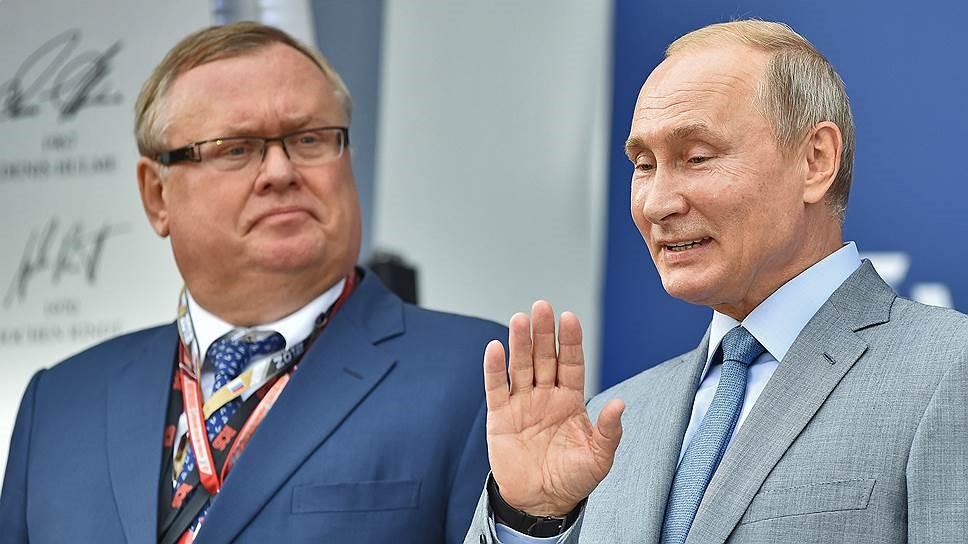 Путин и Костин