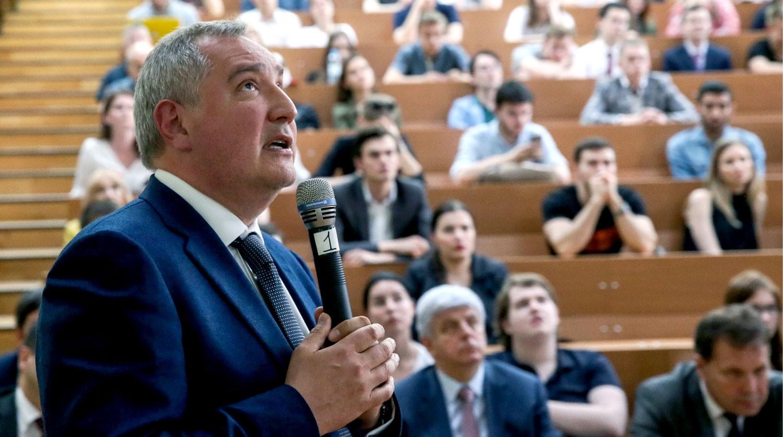 Рогозин выступает в МГУ