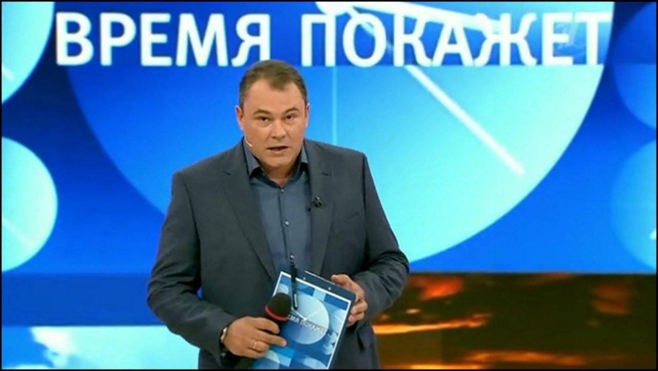 Российская телепрограмма