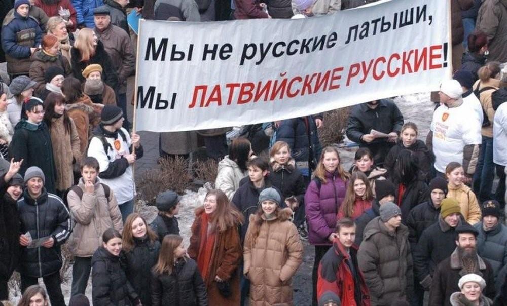 Русскоязычное население в Латвии