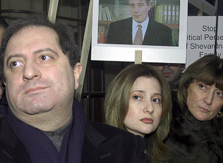 Семья Шеварнадзе