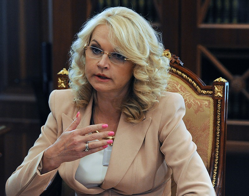Татьяна Голикова рассказывает о жизни в СССР