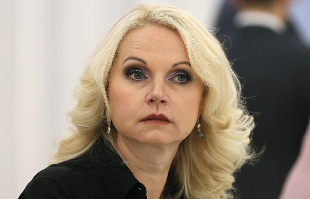 Вице-премьер Голикова