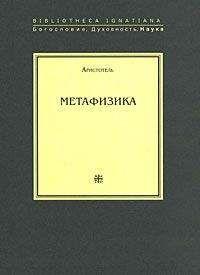 книга славянское царство