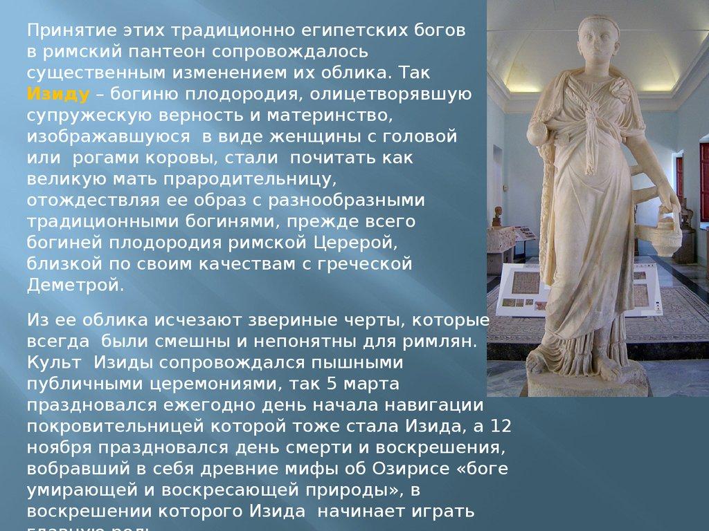 христианство в римской империи кратко