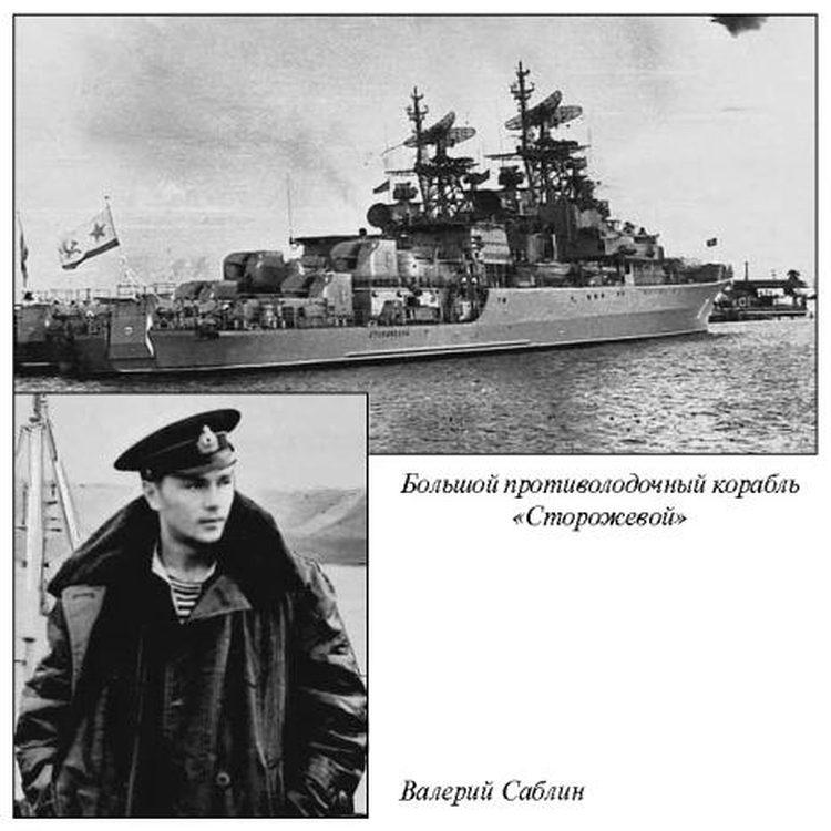 балтийский флот вмф